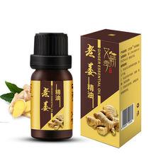 Hot Sale Pure Plant Essential Oil Ginger Body Massage Oil 10