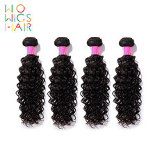 WoWigs Hair Malaysian Curly 100% Human Hair Weaving 4 PCS Free Shipping Natural Color Remy Hair(China)