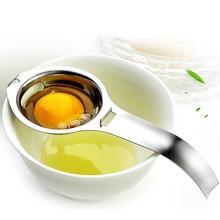 Нержавеющая сталь Яичный желток Белый сепаратор разделитель экстрактор фильтр ситечко инструмент кухонный гаджет серебро приготовление пищи обеденный сито
