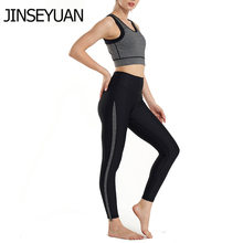 JINSEYUAN yoga set sports wear for women 2 Pieces Running gym clothing  suit Bra and Leggings Energy Clothing Yoga Wear