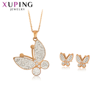 Xuping Butterfly Shaped Stainless Steel Jewelry Set for Women Party Family Birthday Anniversary Fashion Prime Gift S176.7 65515