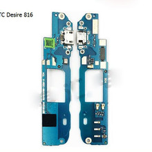 USB Charging Port Dock Connector Flex Cable For HTC Desire 616 820s 610 826 620g 626g 626 820 816 E9 E9+ USB Charger Flex Cable