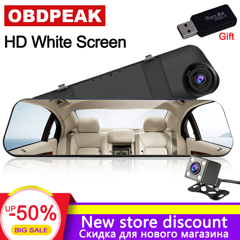 Car DVR Video-Recorder Rearview Camera 1080P FHD White Digital