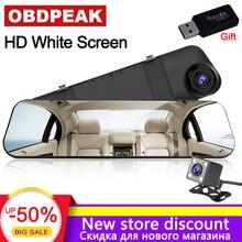 Тире камера Автомобильный dvr 4,3 белый автомобиль зеркало заднего вида цифровой видео регистраторы авто видеорегистратор FHD 1080 P