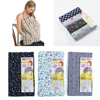 db9980bb5 Enfermería cubierta de lactancia materna de privacidad para mamá bebé  lactancia cubierta manta bolsa de algodón fuera de la hoja de parra de  toalla