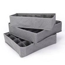 Новые 3 шт./партия 3 в 1 бамбуковая коробка для хранения Контейнер делитель ящика с крышкой коробки для шкафов для галстуков носки для девочек короб для нижнего белья бюстгальтеров Лидер продаж