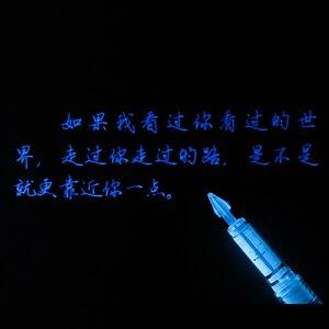 Image 5 - 18Ml/ขวดประภาคารที่มองไม่เห็นหมึกสำหรับปากกาน้ำพุNon คาร์บอนหมึกเรืองแสง,เท่านั้นที่มองเห็นได้ภายใต้แสงUV,ปากกาน้ำพุ