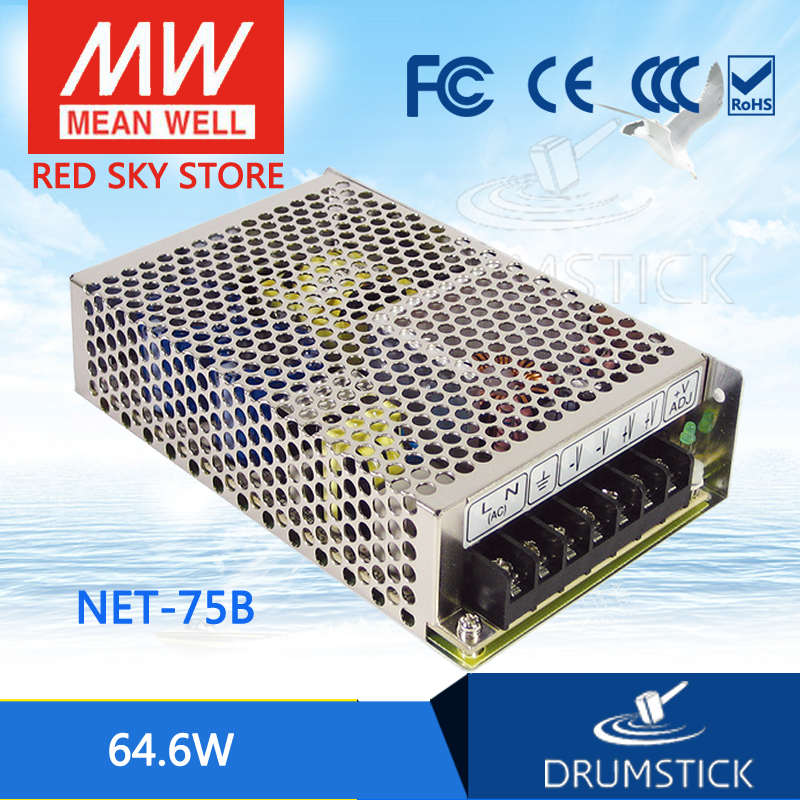 (12.12)MEAN WELL original NET-75B meanwell NET-75 64.6W Triple Output Switching Power Supply