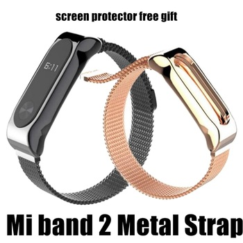 Magnetic Metal Strap For Xiaomi Miband 2 Wristbands Wrist Band For Mi Band 2 Smart Bracelet Accessory Black Silver Gold Rose