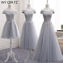 QNZL987#Off Shoulder Gauze gray lace up bridesmaid dresses new spring summer 2019 short Middle long style party prom dress girls
