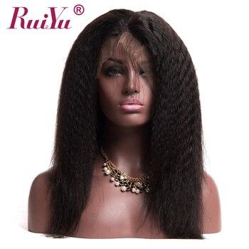 بيرو غريب مستقيم الشعر قبل التقطه 360 الرباط أمامي اختتام مع شعر الطفل 100 ٪ شعرة الإنسان ريمي اللون الطبيعي رويو الشعر 1