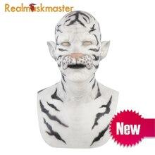 Realmaskmaster для трансвеститов Реалистичная силиконовая маска к Хэллоуину человек вечерние поставки взрослая полный уход за кожей лица вечерние Мужской Тигр маски фетиш