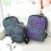 Maelove световой рюкзак Diamond решетки сумка геометрический сумка женская мода девочка-подросток, школьные Серебристые рюкзак 3 Размеры