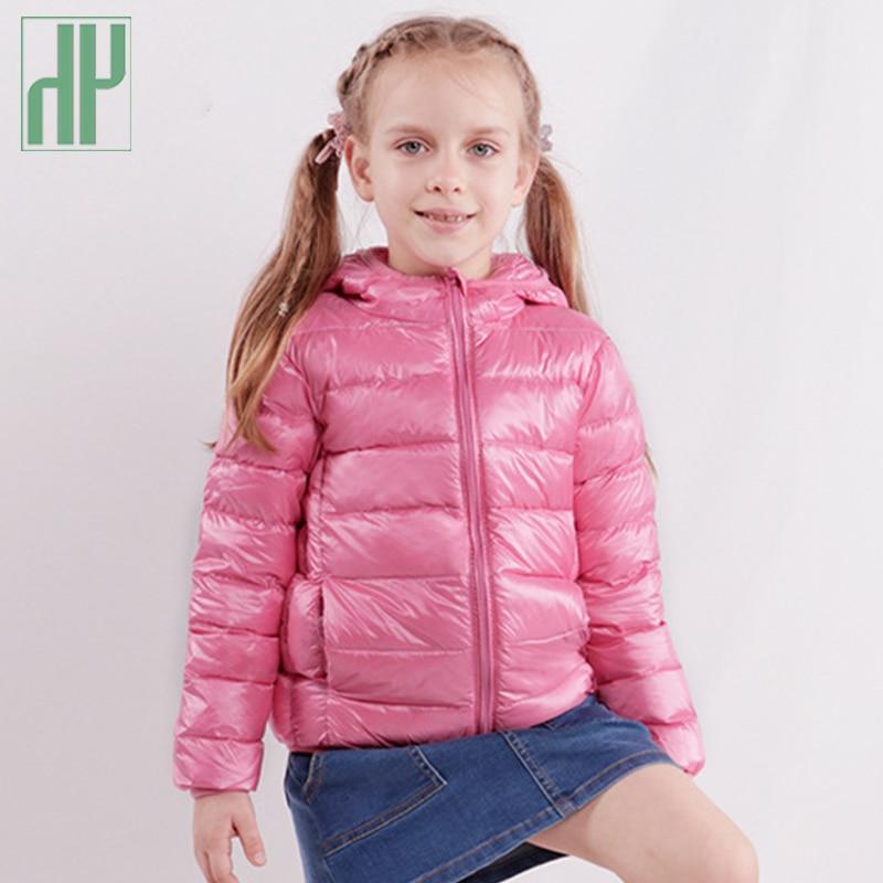 01b78a960 HH Girls winter coat duck down jacket kids children fashion clothing ...