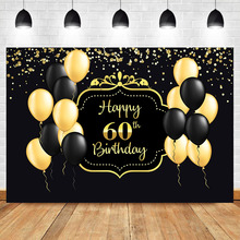 Happy 60th Birthday Backdrop Black Yellow Balloon Background Gold Light Spot Decoration Adult Banner