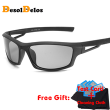 2019 Classic Driving Photochromic Sunglasses Men Polarized Chameleon Discoloration Sun glasses for men Anti-glare Goggles цена и фото