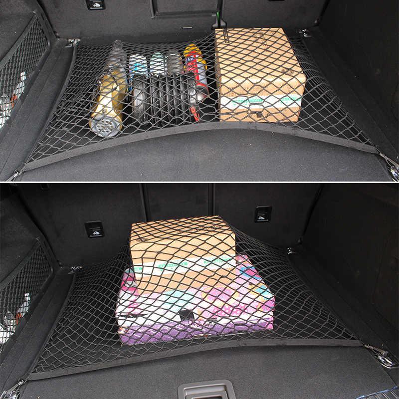 Wing Mirrors World Hyundai i10 Car Cargo Tidy Net Hanging Boot Luggage Storage Organiser Bag