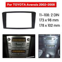 Car DVD/CD for Toyota Avensis 2002 2008 2 DIN Radio Stereo Fascia Panel Frame Adaptor Fitting Kit 11 108