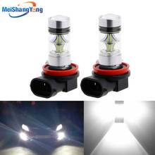 2pcs White H8 H11 100W High Power Cree LED Chip Bulbs Car Fog Lights DRL Driving Reverse Lamp Car Light Source parking 12V - 24V new arrival 2pcs h8 h11 100w 20led hid 2323 fog driving drl light bulbs dr23