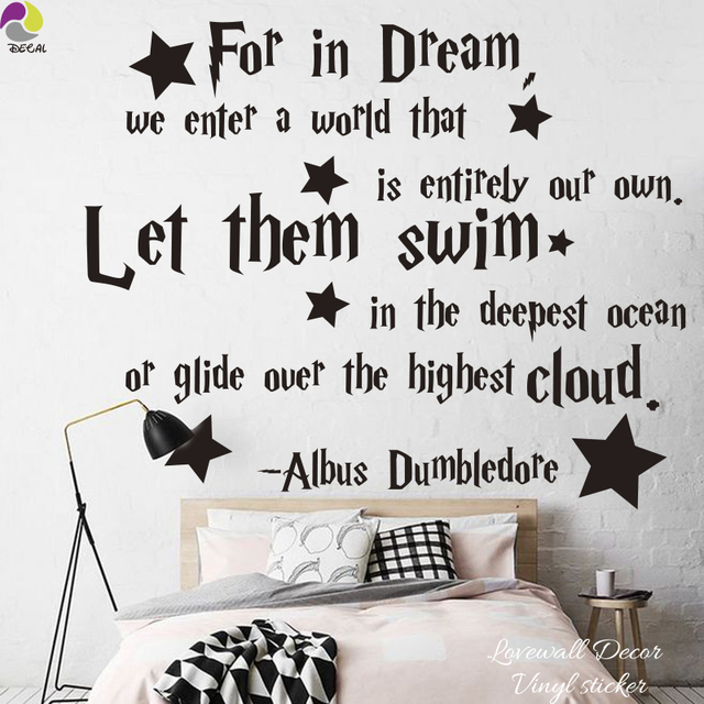 Dream Harry Potter Motivational Quote Wall Sticker Decalmovie