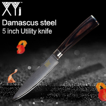 XYj Brand High Sale Kitchen Knives Damascus Steel Utility Knife Beautiful Pattern High Grade Color Wood Handle Kitchen Tools