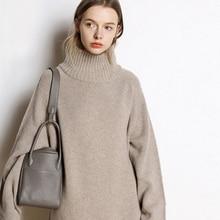 Suéter de cachemira de cuello alto para mujer, suéter largo suelto, falda de fondo de punto, novedad de otoño e invierno