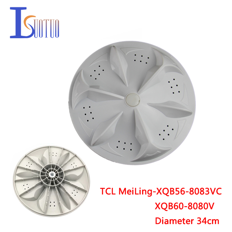 Little Swan Washing Machine Xqb46-500cl Water Cube Water Wave Wheel Chassis 32.5cm 11 Teeths Laundry Appliance Parts