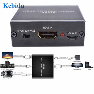 Image 2 - KEBIDU HDMI Audio Extractor AY78 HDMI to HDMI Optical TOSLINK SPDIF+3.5mm Stereo Extractor Converter HDMI Audio Splitter Adapter