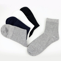 2018 NEW Fashion Solid Color 9 11 Men Cotton Black Business Casual Comfortable Men's Socks AX1121 1 AX1121 3