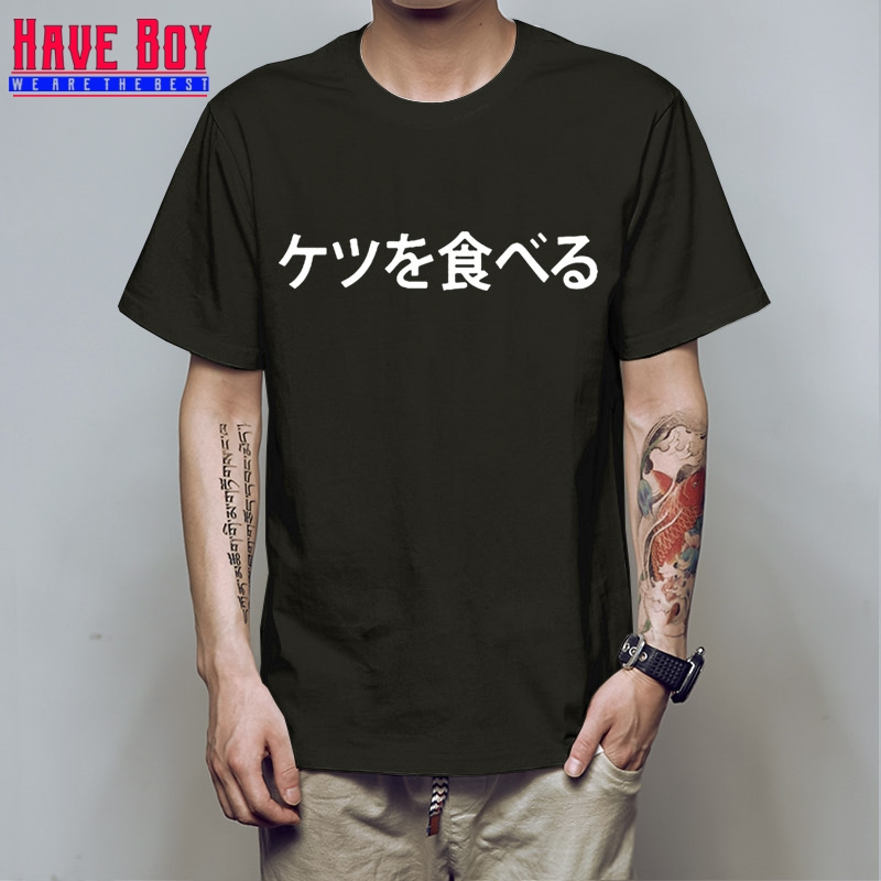HAVE BOY I Eat <font><b>Ass</b></font> Japanese Letters Print men <font><b>tshirt</b></font> Cotton Casual Funny t shirt For BOY man Top Tee short sleeve o neck HB147 image