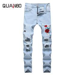 QUANBO бренд для мужчин's вышивка рваные эластичные прямые узкие джинсы Мода High Street минималистский повседневное джинсовые штаны 38 40 42
