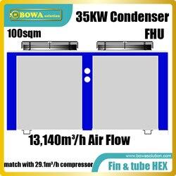 35KW مربع نوع مكثف مبرد بالهواء مع U-شكل لفائف لديه مساحة كافية لتحميل ضاغط ، المتلقي و التبريد مكونات