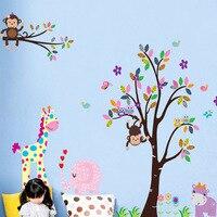 Animal Friends Children Bedroom Background Decorative Stickers DF5099AB 015