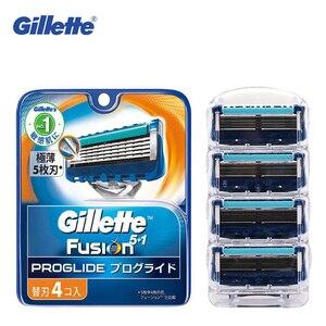 Image 5 - 4 Pcs Gillette Sharp Shaving Razor Blade Safety Fusion Proglide Flexball MenS Face Beard Shaver Cassette Blades Manual Refills