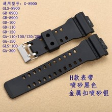 16mm 18mm 20mm 22mm Watchband Silicone Rubber Bands For casio Watches