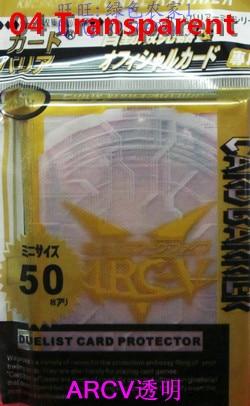 KMC 50 PCS YuGiOh ARC-V mangas de la tarjeta Juegos de mesa protector - Figuritas de juguete - foto 2