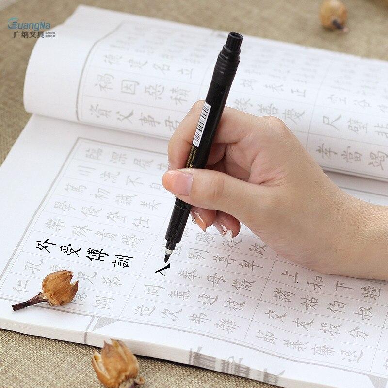 Medium Nib Painting Writing Brush Black Ink Comic Artist Signature Chinese Calligraphy Pen School Office Supply Stationery