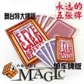Five Card Abridor de tarjeta de truco de magia de cerca el escenario de producto/envío libre/wholesale