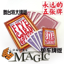 Five Card Opener - close-up stage card magic trick product / free shipping / wholesale