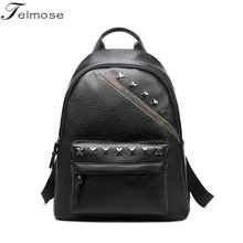 T4 New Fashion Women Backpacks Women s PU Leather Backpacks Small Girl School Bag High Quality