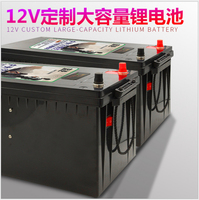 High power 12V 300AH Lithium ion Li ion Batteries for motor homes/boat engines/outdoor/emergency Power supply
