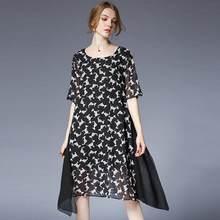 f40c35d9a Envío libre JRY nuevo verano mujeres Vestido de manga corta perros  impresión empalme Irregular de la