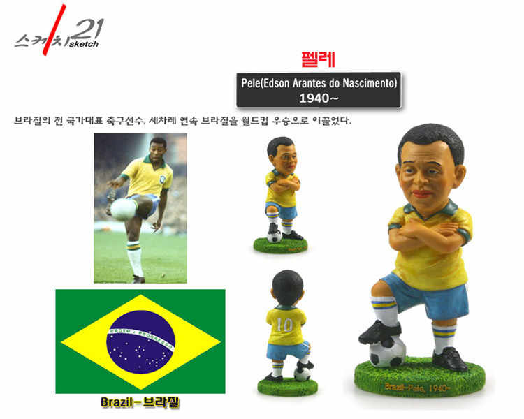 Hand-made Resin Crafts World Celebrities Brazil Football King Pele 2019 New Arrival Home Office Decoration Collection
