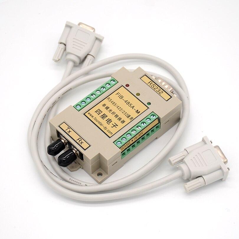 RS485/RS422/RS232 Universal Multimode Fiber Converter Wavelength 1310nm Applicable To Fiber Multimode 62.5/125um, 50/125um