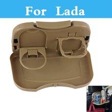 Новый двойной автомобильный подстаканник для напитков автомобильные аксессуары для Lada Priora Sens Vesta Vida Chance Granta Kalina авто интерьер