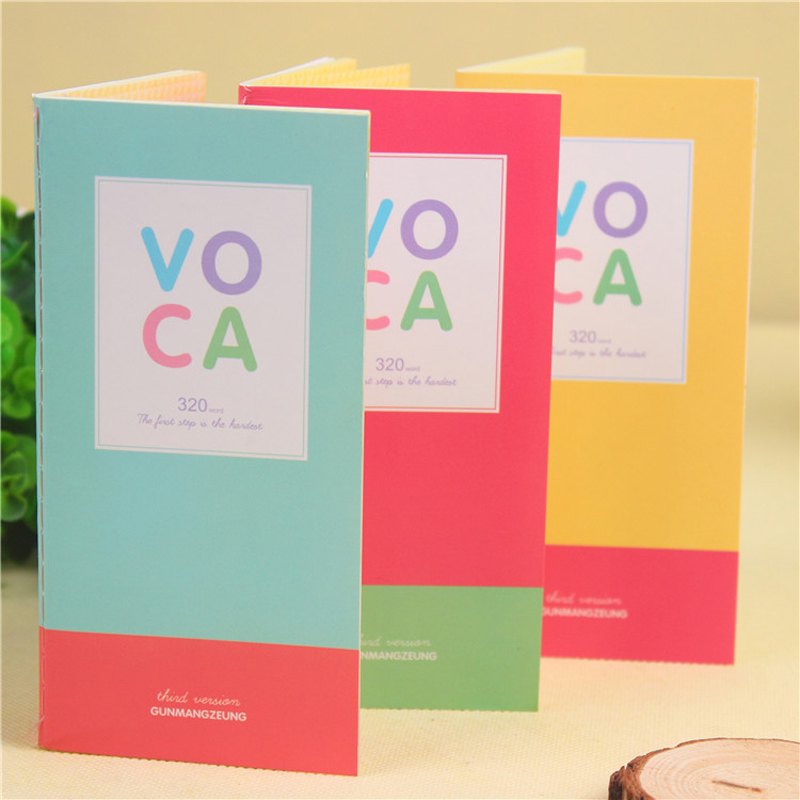 3pcs/lot 14*7cm Small Fresh Long Paragraph VOCA Word List Words English Pocket Books Students Supplies Stationery