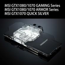 PH-GB1080 компания RGB gpu кулер совместимый для ASUA/MSI GANMING 1080/1070/1070Ti DIY водяное pc Аксессуары