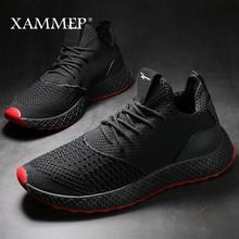 รองเท้าผู้ชายผู้ชายรองเท้าผ้าใบรองเท้าผู้ชายชายตาข่ายคุณภาพสูง Breathable SLIP บน Loafers ฤดูใบไม้ผลิฤดูใบไม้ร่วง Xammep