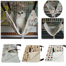 Polyester Hammock for Cats and Pets (6 patterns)