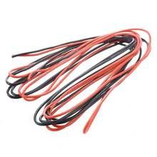 IMC Горячая 2x3 м 16 Калибр AWG Силиконовые резиновая проволока кабель красные, черные гибкие